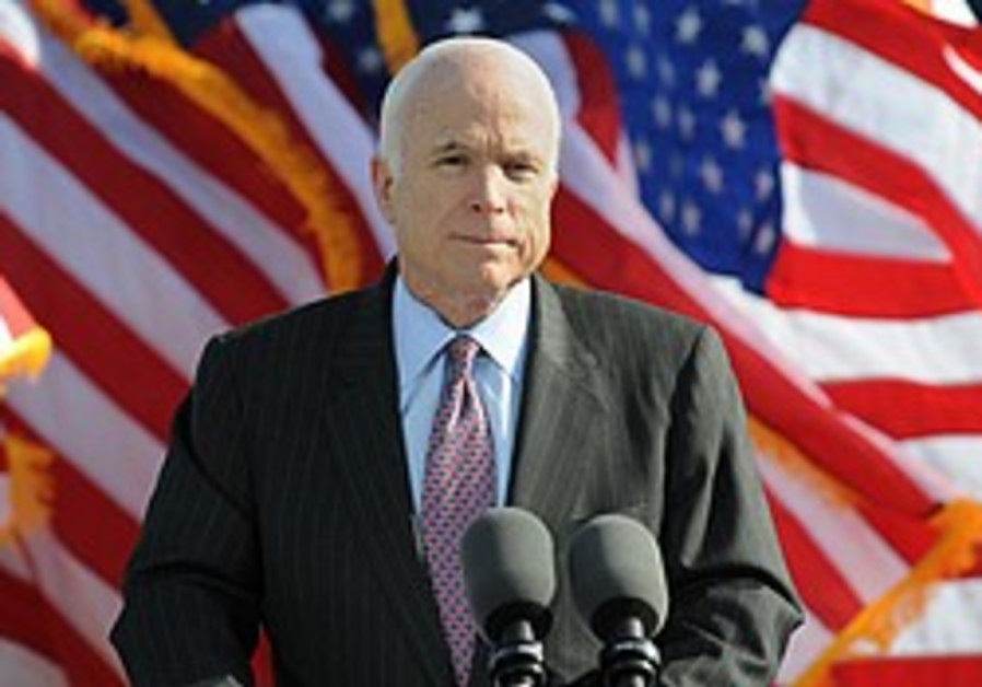 Middle Israel: McCain, Trump, and the crisis of patriotism