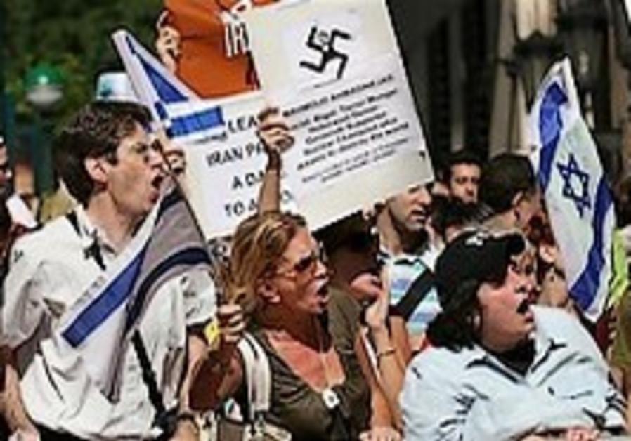 Columbia skips NYC event on university's Nazi ties in '30s