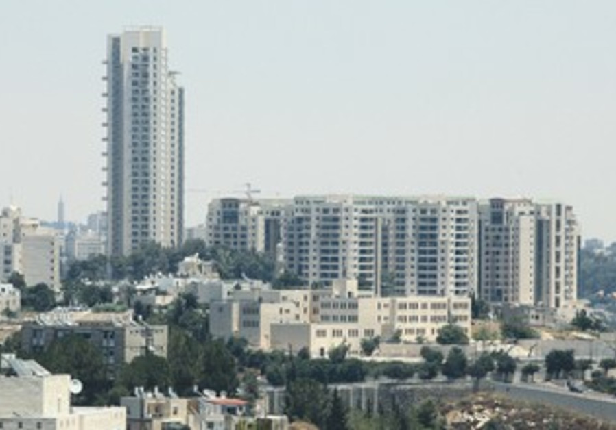 The Holyland Tower in Jerusalem