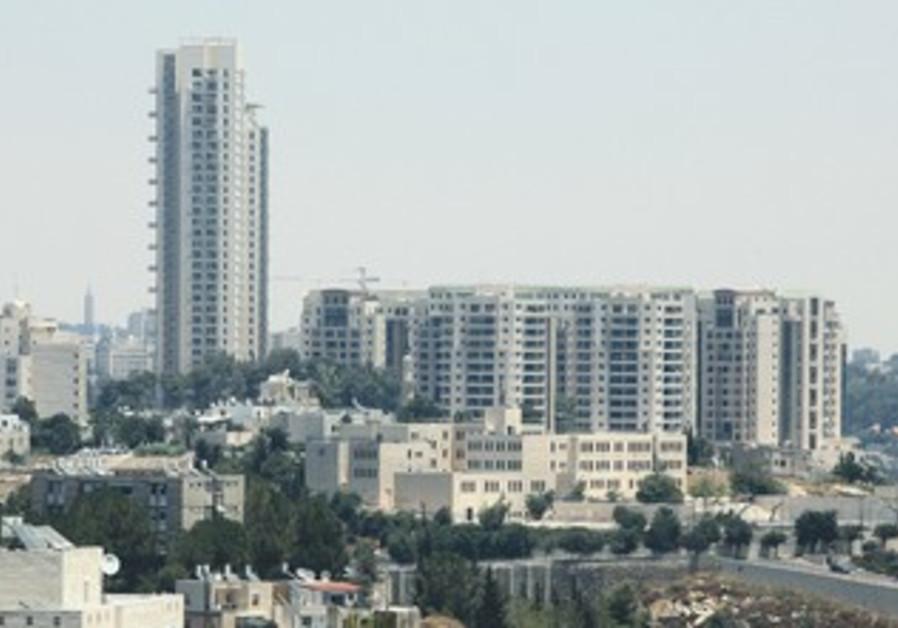The Holyland Tower in Jerusalem