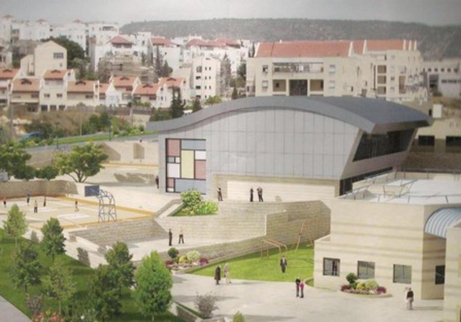 Beit Shemesh center