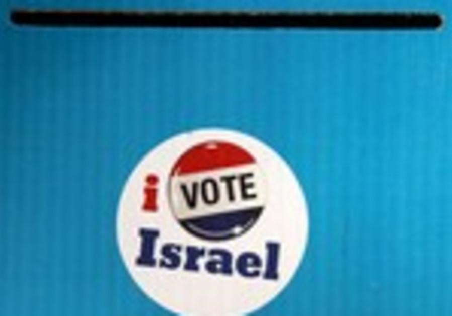 IVoteIsrael ballot box
