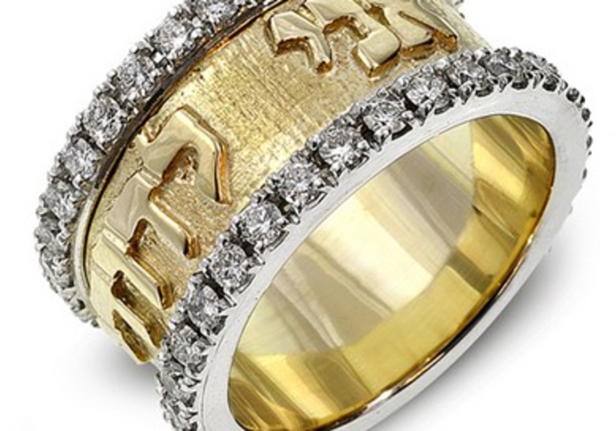 baltinester jewelry and judaica - Wedding Ring Stores