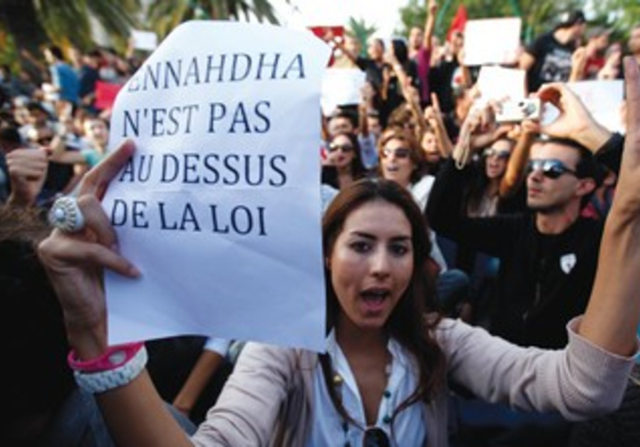 Anti Ennahda protest Tunisia