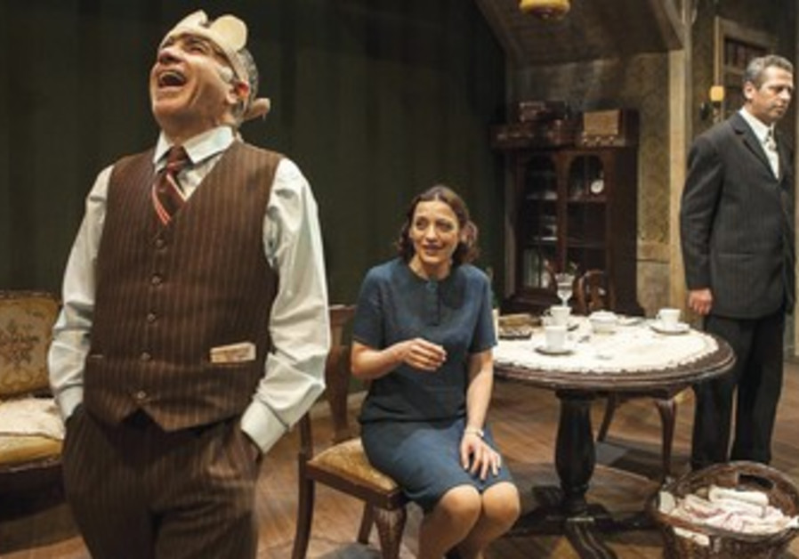 'Difficult People' at the Haifa Theater