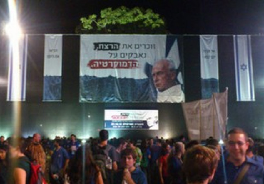 Thousands attend Yitzhak Rabin annual memorial