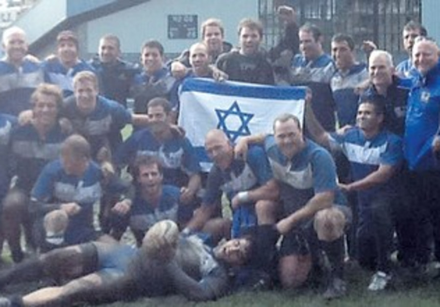 Nation rugby team