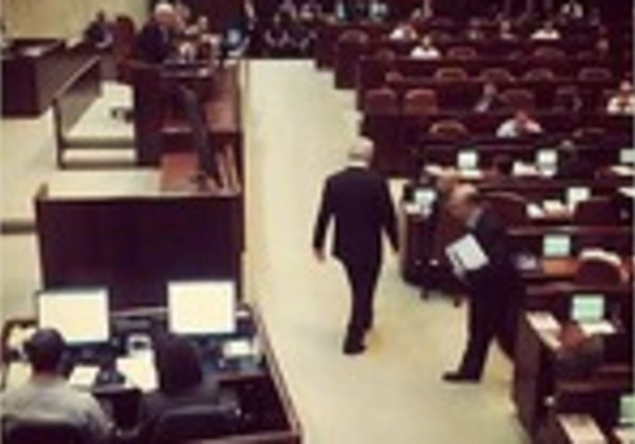 Politicians give speeches at the Knesset