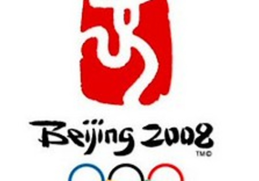 Beijing cites numerous Olympic threats