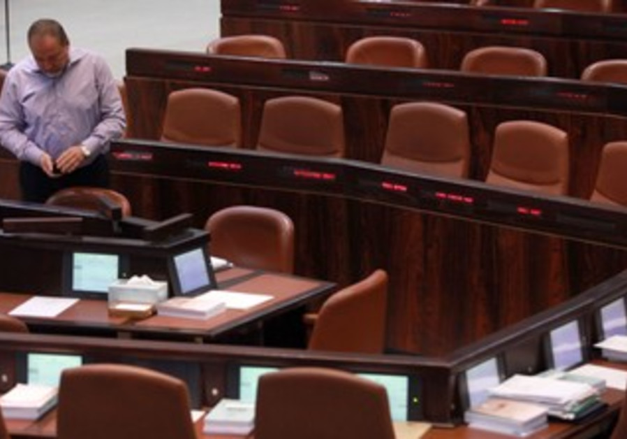 Liberman at Knesset