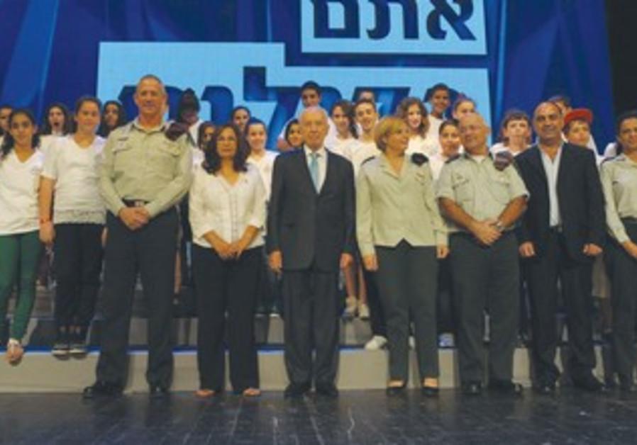 President Peres and Gen. Gantz at ceremony
