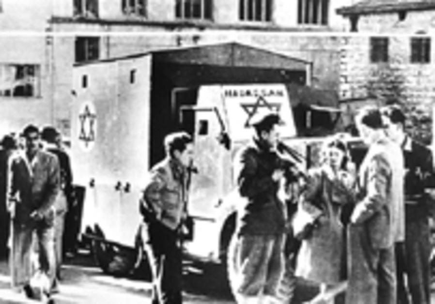 Victims of Hadassah massacre to be memorialized