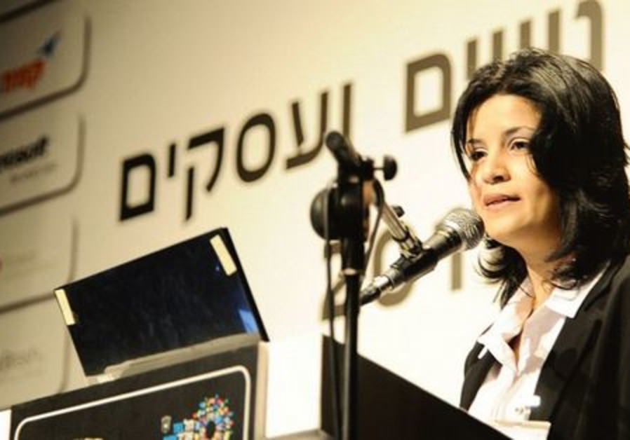 Amal Ayoub, fondatrice de Metallo Therapy