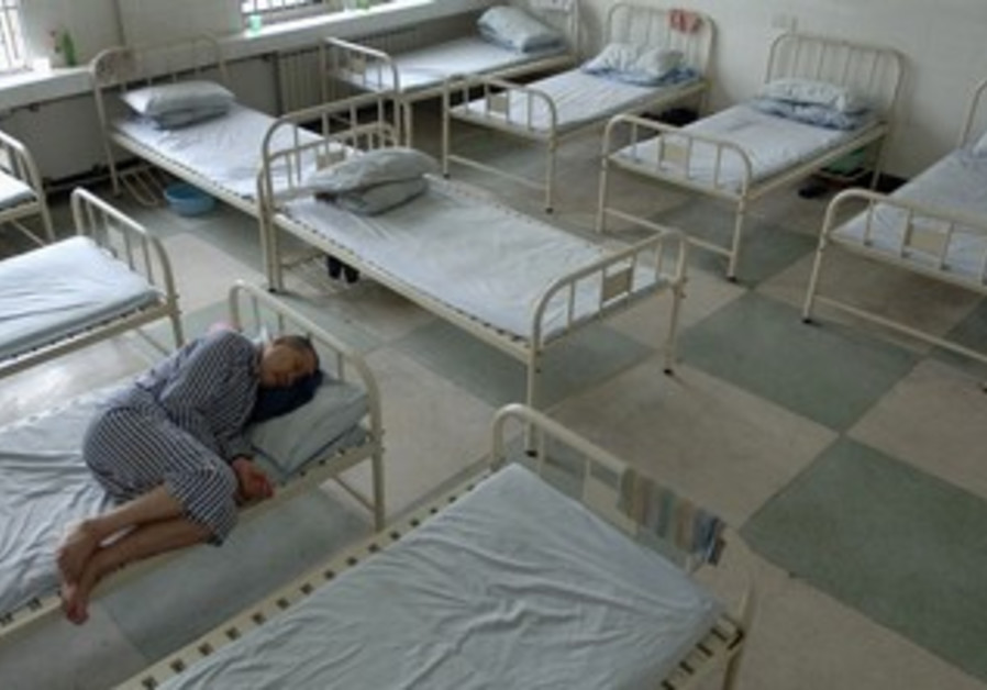Police detain staff over abuse at mental hospital - National News ...