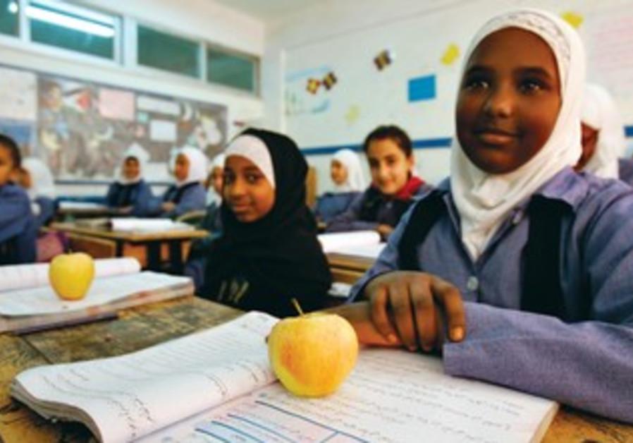 Students at UNRWA school in Jordan