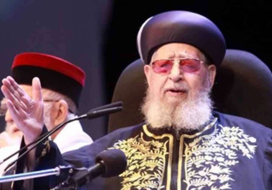 Rabbi Ovadia Yosef at Shas campaign launch