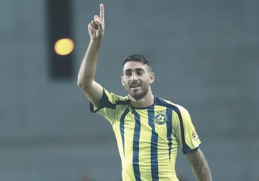 MACCABI TEL AVIV striker Eliran Atar scored twice.