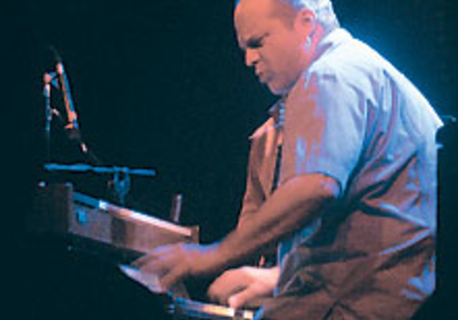 Concert Review: Medeski, Martin and Wood