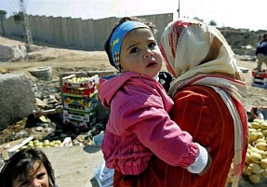 palestinan woman 298 ap