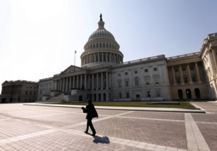 US Capitol building in Washington DC.