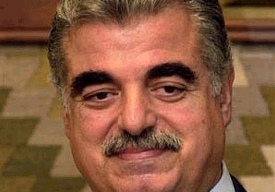 portrait of rafik hariri 298.88
