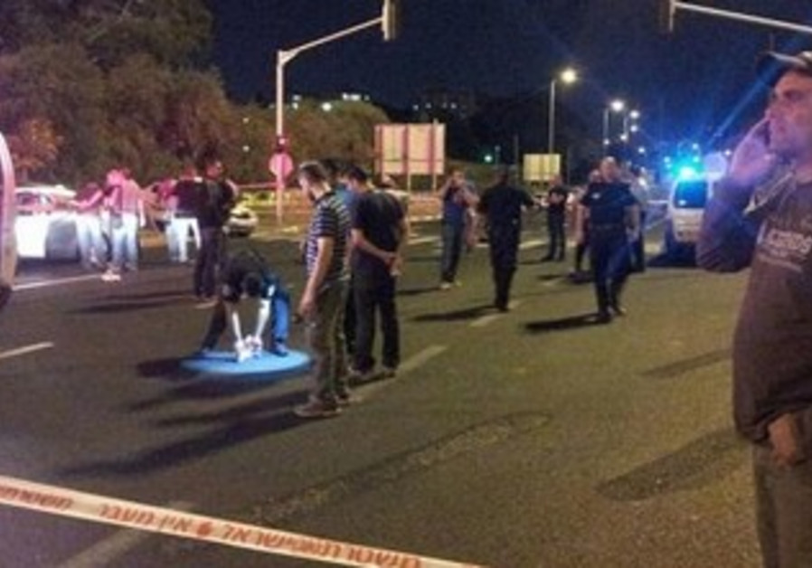 Scene of the Holon shooting