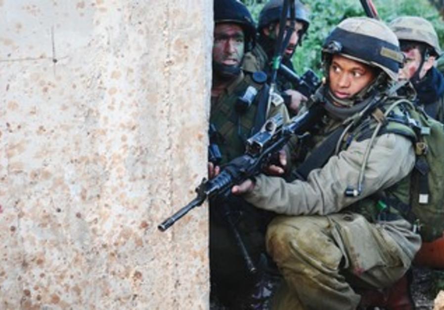 IDF TROOPS in urban warfare training