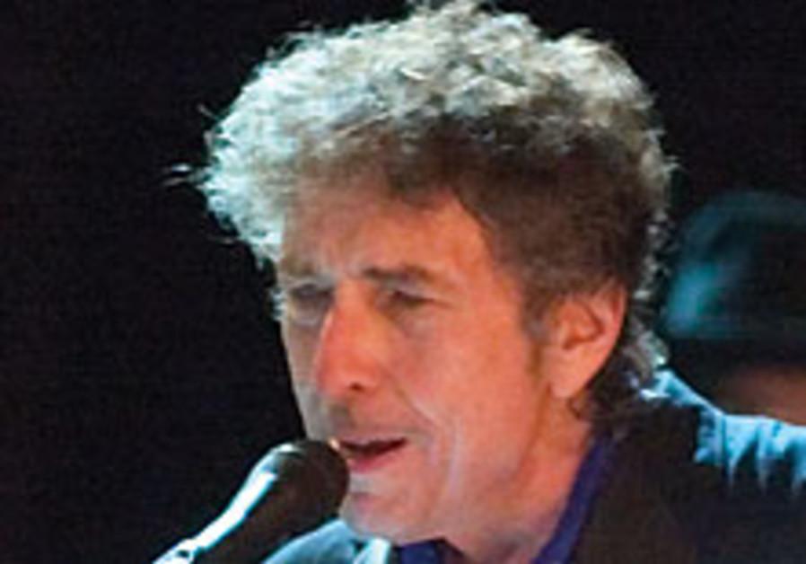 A Minnesota shul becomes a Bob Dylan collector's item