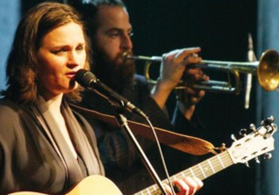 Madeleine Peyroux concert.