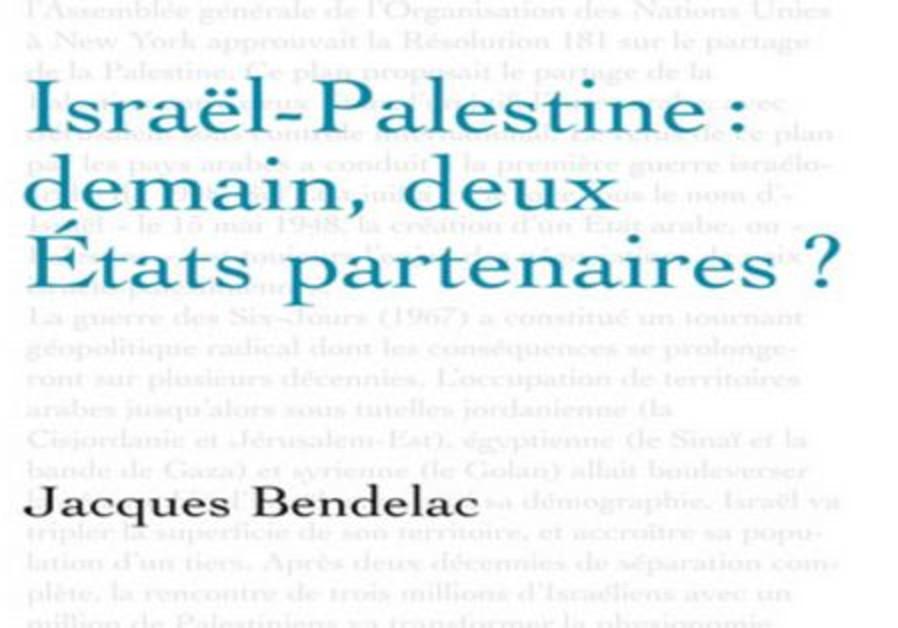 Israël-Palestine : demain, 2 États partenaires ?