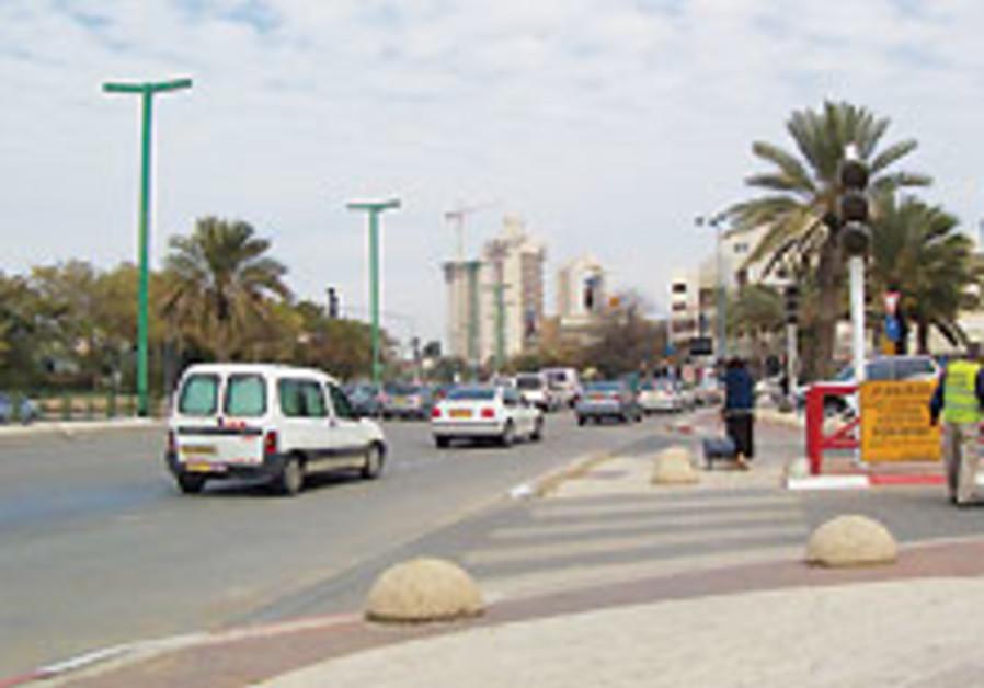 Streetwise: Sderot Yitzhak Rager, Beersheba