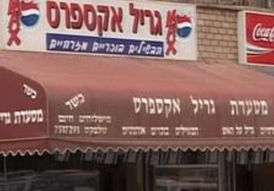 '2 Palestinians planned to poison food at Ramat Gan restaurant'
