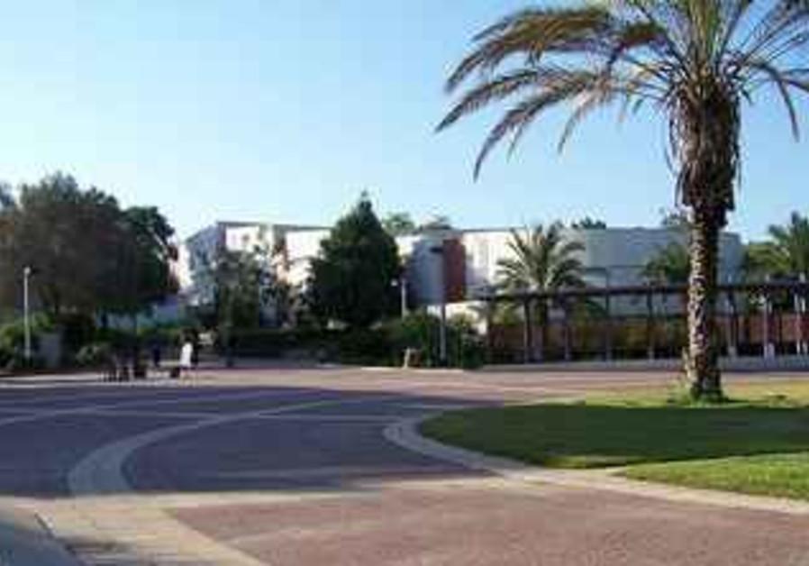 A creative context for Sapir College