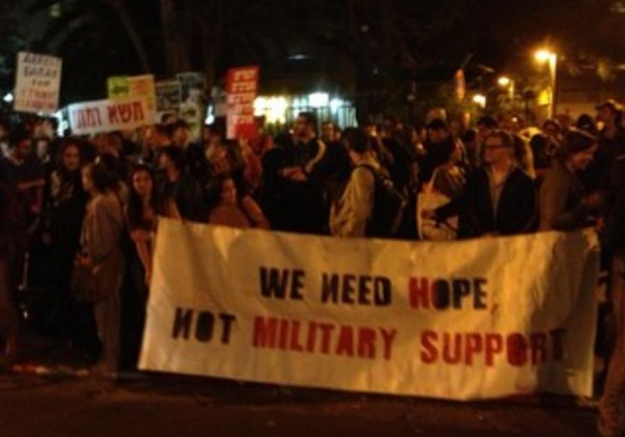 Hadash protest