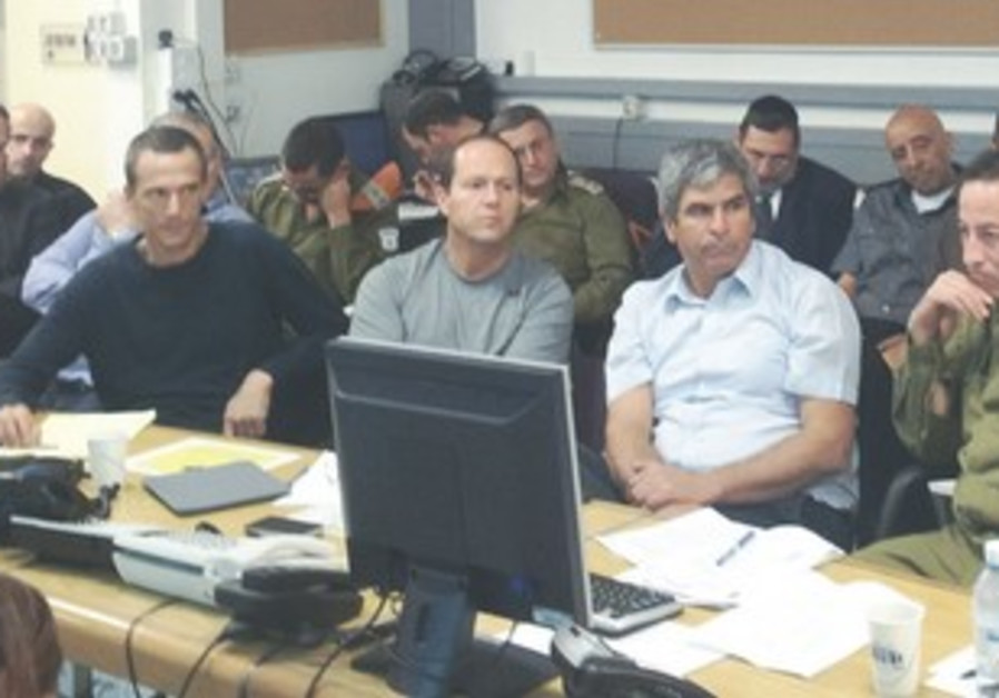 Jerusalem Mayor Barkat holds situation assessment