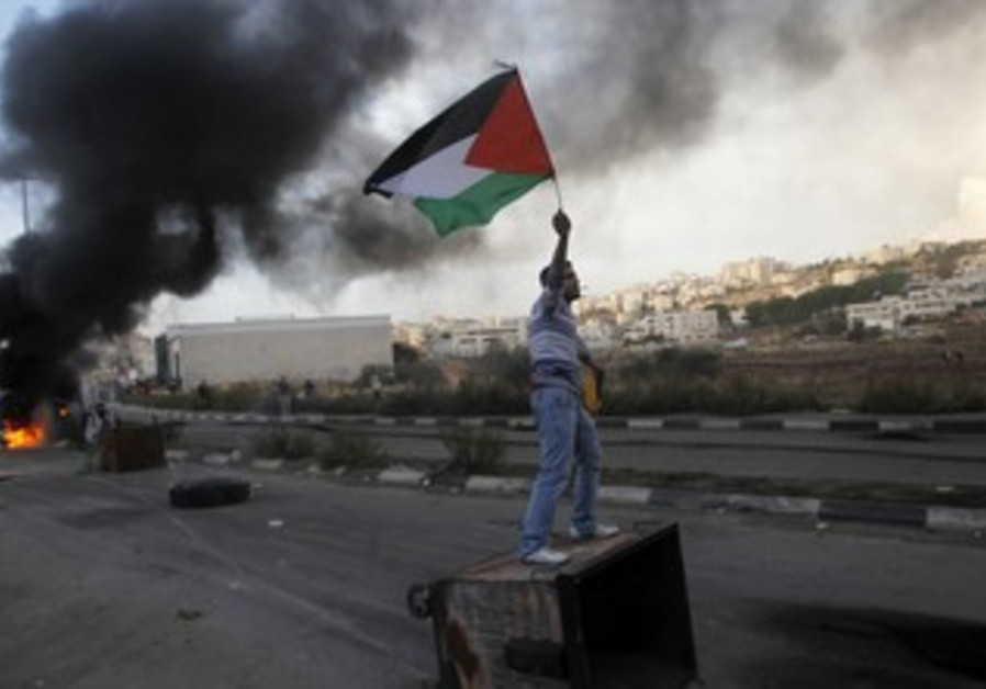 West Bank protests in Ramallah [file].