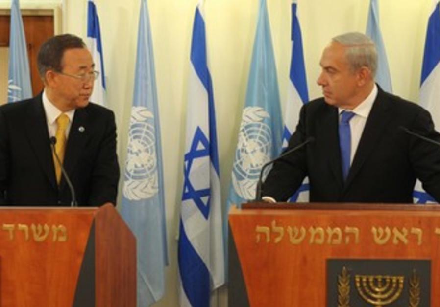 UN's Ban Ki-Moon, PM Netanyahu