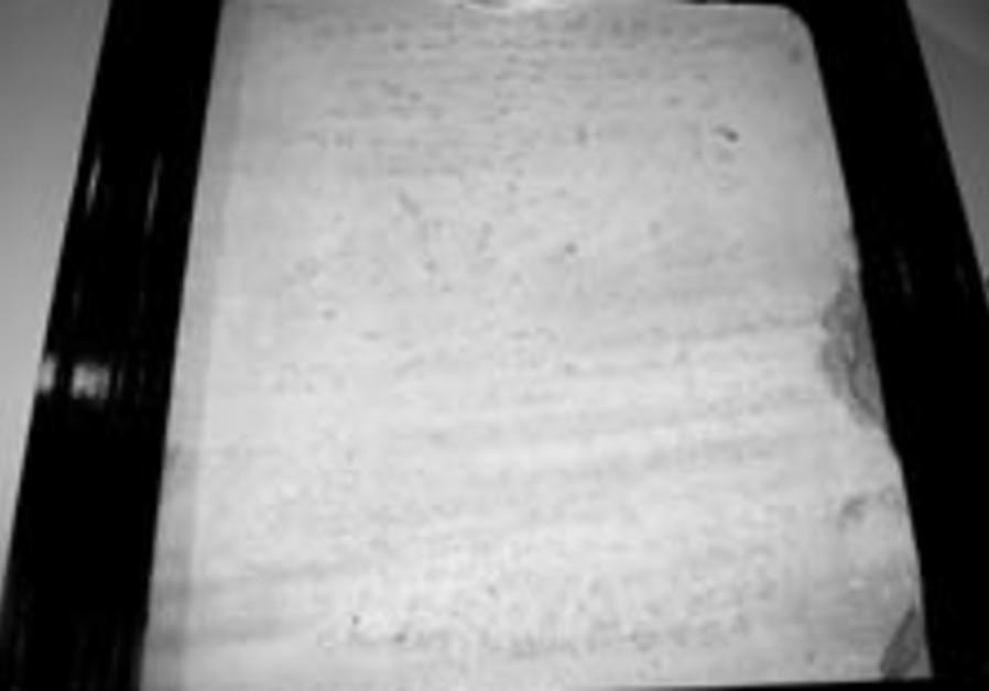 10 Commandments focus of antiquities dispute