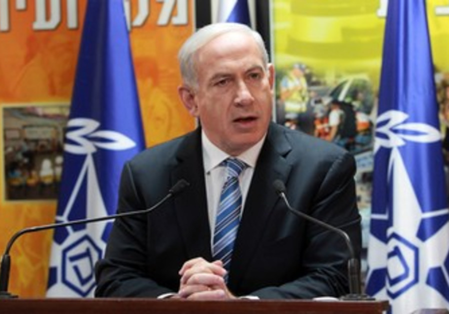 Binyamin Netanyahu at police press conference.