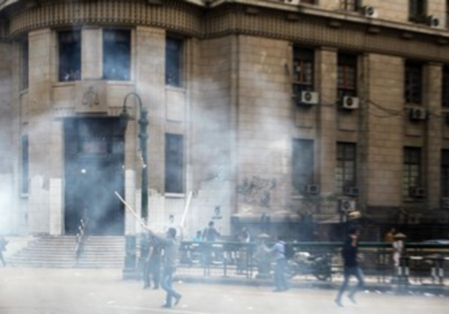 Clashes in front of Supreme Judicial Council in Ca