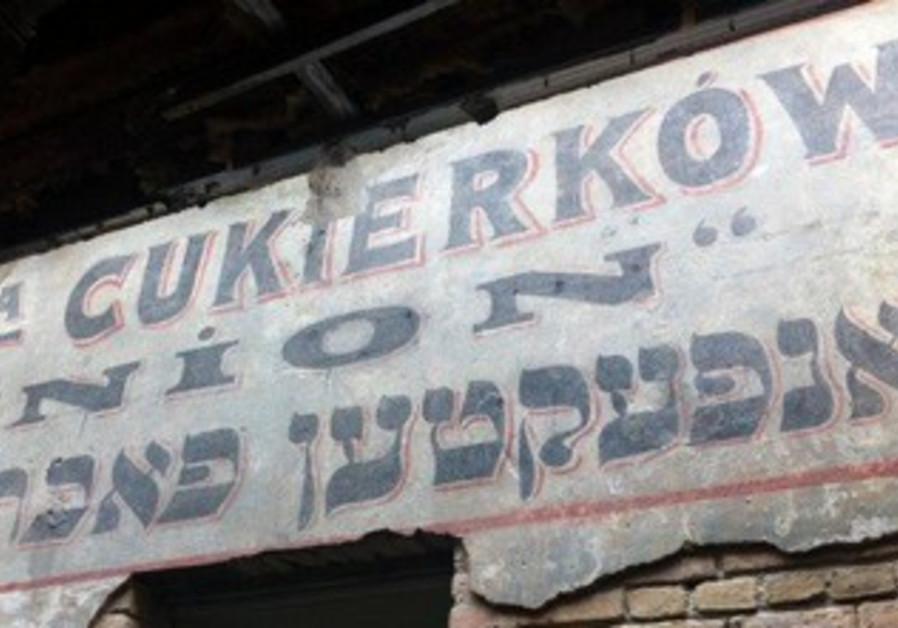Remnants of Yiddish life in Vilnius