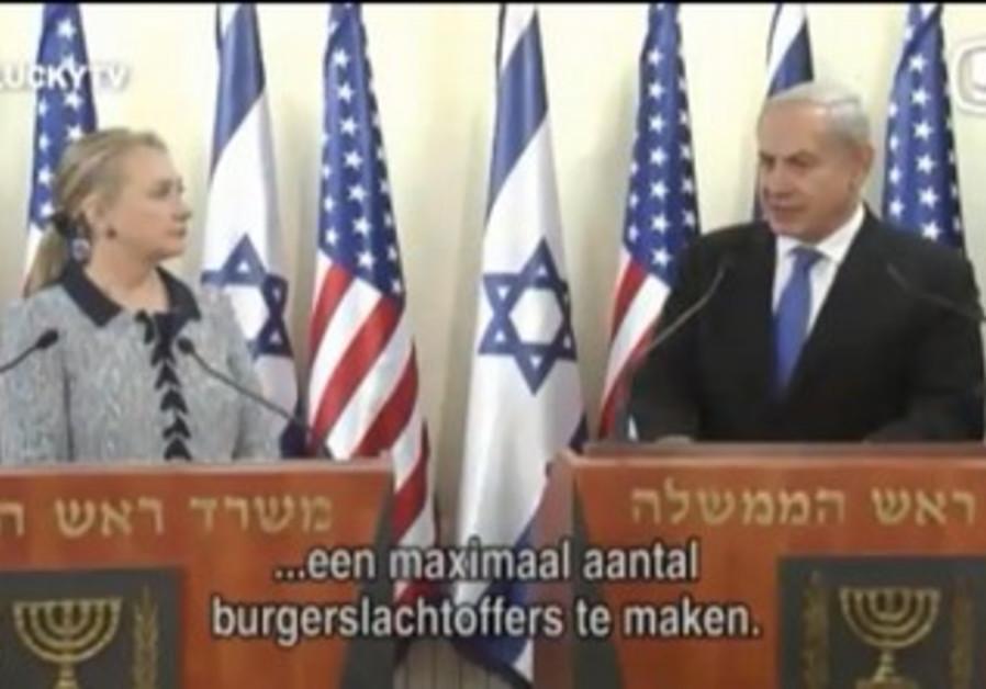 Netanyahu Clinton satire video.
