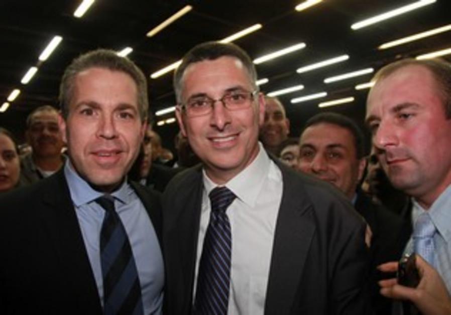 Gilad Erdan and Gideon Sa'ar
