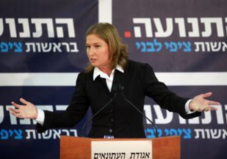Tzipi Livni announces new 'Movement' part