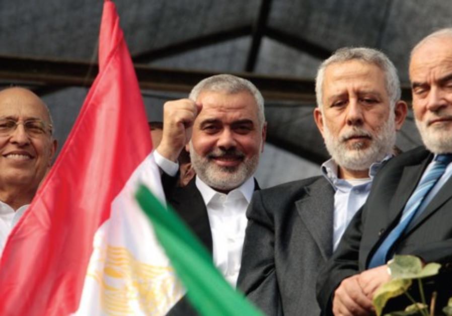Hamas victory 521