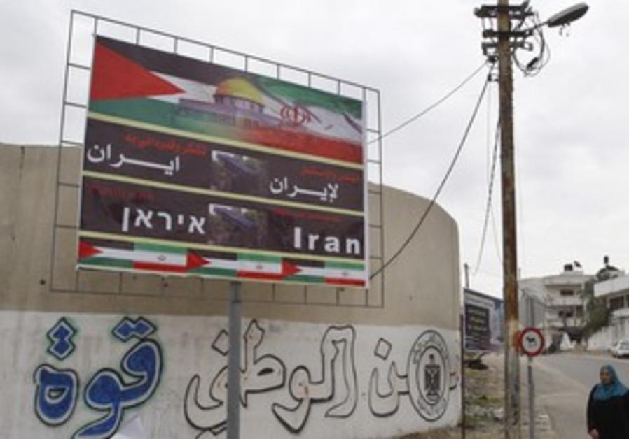 Gaza billboard thanking Iran for missiles