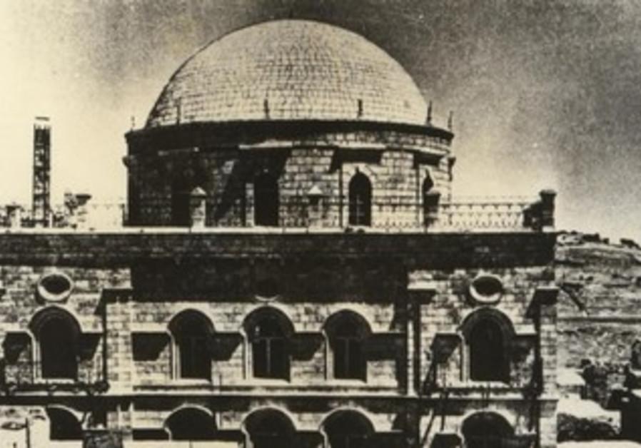 Tifereth Israel synagogue before it was destroyed
