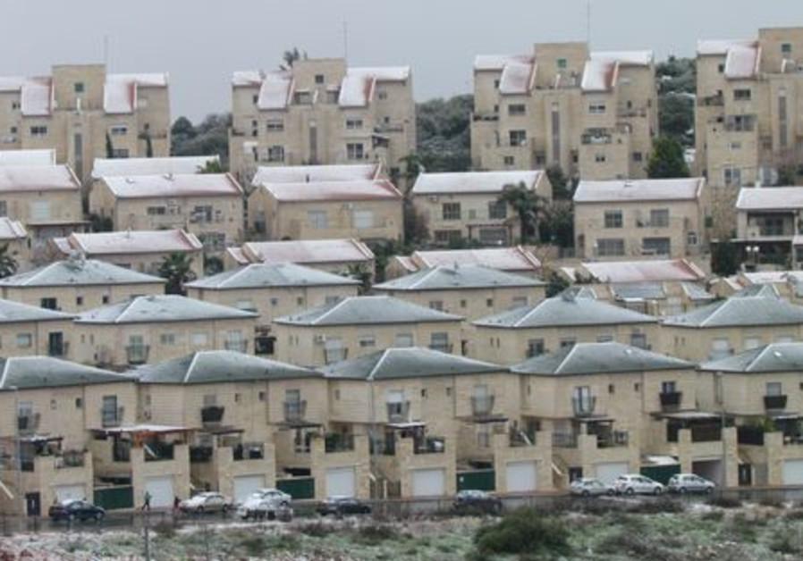 Constructions à l'horizon à Tsour Hadassah