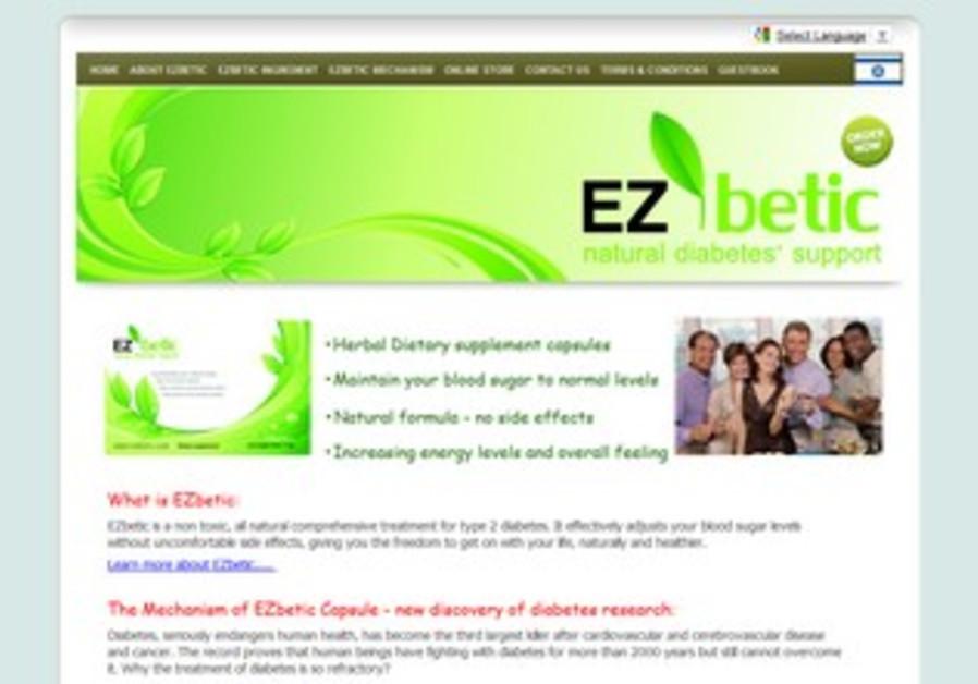 EZbetic website
