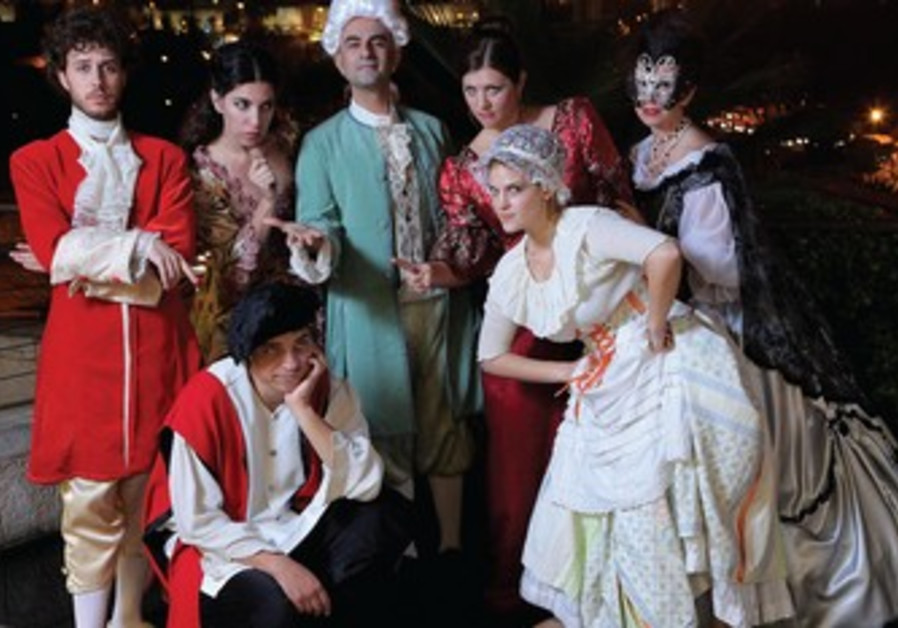 The Jerusalem Opera: Masters and Servants